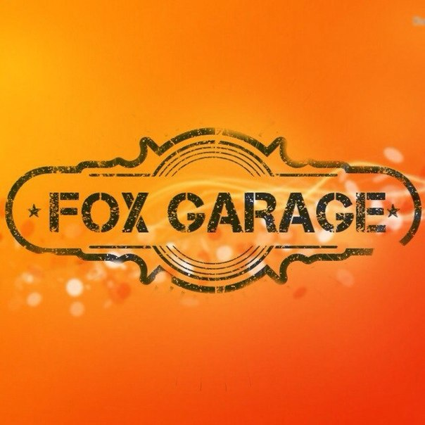 fox-garage-big.jpg